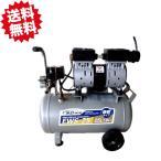 シンセイ オイルレス エアーコンプレッサー 静音タイプ 25L EWS-25 送料無料