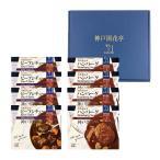 お歳暮 おすすめ レトルト 食品 おかず 神戸開花亭 ビーフ シチュー & 煮込み ハンバーグ ギフト ボックス 送料無料 一部地域は追加送料あり