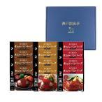 お歳暮 おすすめ レトルト 食品 おかず 神戸開花亭 煮込み ハンバーグ 9個入り ギフト ボックス 送料無料 一部地域は追加送料あり