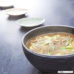 カレーうどんの素 250g レトルト (和風仕立て 牛肉・玉ねぎ入り)神戸開花亭