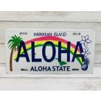 【クリックポスト対応】ハワイ直輸入 ハワイアンナンバープレート インテリア雑貨ALOHA数量限定品 ハワイ雑貨 ハワイアンインテリア
