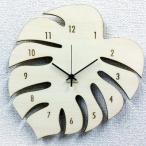 モンステラ型 ハワイアン・アジアンテイストの掛け時計 【モンステラ雑貨】【ハワイアンインテリア】【ハワイアン雑貨】