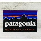 【クリックポスト対応】ハワイ限定 Patagonia パタゴニア ステッカー パタロハ アロハ ハワイ直輸入*pataloha Honolulu Hawaii シール