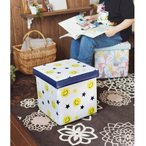 新作!!ハワイアン 収納BOXスツール スタースマイル 折り畳み式 スツールボックス 収納 小物入れ イス 椅子 南国雑貨 ハワイアンインテリア ハワイ雑貨