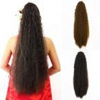 【Maunaloa】ハワイアン ロコ ウィッグ ポニー 髪の毛 付け毛 ヘッド  フラダンス フラ小物 マウナロア