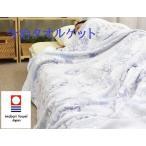 【今治タオル はなてまり タオルケット】シングルサイズ 綿100% 今治タオル  日本製タオルケット  140×190cm 厚手 ギフト