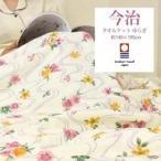 【今治タオル ゆらぎ タオルケット】シングルサイズ 綿100% 今治タオル  日本製タオルケット  140×190cm 厚手 ギフト