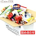 Yahoo!おやつのへやお得なお菓子の詰合せ 買物上手 当店5,000円以上お買い上げで本州送料無料