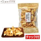 揚げおかき さくさく 醤油味 1.3kg以上 (111g×12袋) お取り寄せ