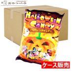 ハロウィン キャンディ 10kg (1kg×10袋) 3種の味 マスカット りんご レモン