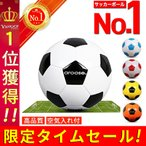 サッカーボール 4号 5号球 3号 軽量 黒 学生用 練習用 トレーニング レジャー ファミリー スポーツ