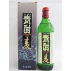 【青ヶ島酒造】青酎 麦 720ml 25度