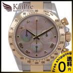 ショッピングロレックス ROLEX ロレックス コスモグラフ デイトナ 116523 NR メンズ自動巻き腕時計 ブラックシェル V番 コンビ ローマインデックス  中古
