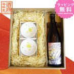 金婚 ひやおろし & 冷感紅葉 白平盃 セット / 秋ギフト 包装無料 日本酒 酒器