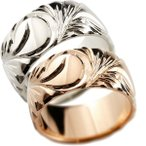 ペアリング メンズ ホワイトゴールドk10 ピンクゴールドk10 ハワイアンジュエリー 幅広 指輪 ハワイアンリング 地金リング トラスト 手作り