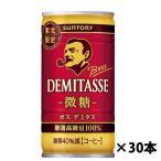 ショッピング特茶 送料無料 サントリー 伊右衛門 特茶 ペットボトル 2L×6本(1ケース)