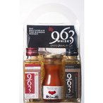 父の日 ブレンデッドウイスキー963赤&黒100mlミニボトル&ワンダーレッド95ml トマトジュースセット