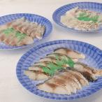 【送料無料】【産地直送】絆屋 九州海鮮たたきセット 真鯛たたき120g、かんぱちたたき120g、しめさばたたき120g