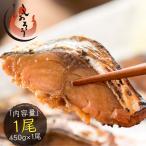へしこ 鯖へしこ 450g×1尾 さばのへしこ さばへしこ 福井県