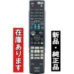 GA813PA シャープ レコーダー BD-HDS43用リモコン【レターパック発送(送料510円)=最短翌日着〜】