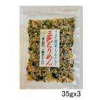 ご馳走ふりかけ 三色ちりめん3袋セット_メール便送料無料 アミエビ、野沢菜、ちりめん3種ブレンド
