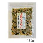 お得用 三色ちりめん 125g徳用パッケージ メール便送料無料 アミエビ、野沢菜、ちりめん3種ブレンドのご馳走ふりかけ