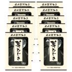 ひじき 中国産 芽ひじき 1kg×10袋 国内選別加工品 業務用 乾燥 送料無料