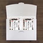 海苔 黒ばらのり 三重県産  20g(10g×2袋) 国産 三重県 海藻 海苔(メール便・ポスト投函 送料無料)