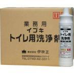 イブキトイレ用洗浄剤 800ml×15本 酸性 業務用 [強力・粘性タイプ]