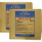 メックロン 20kg×2箱 次亜塩素酸ナトリウム 12% 低食塩  【メーカー直送のため代引き・他の商品と同梱不可】【北海道・沖縄・離島への配送不可】
