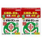 家庭園芸用GFオルトラン水和剤 [5g×8袋]×2個 住友化学園芸 [殺虫剤]