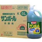 【お買得2本セット】サンポールK 5L×2本  トイレの洗浄・除菌剤 業務用キンチョーサンポール