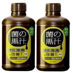 菌の黒汁 1L×2本【ヤサキ・有機JAS対応・菌体資材・土壌改良・成育促進】