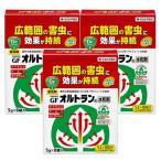 家庭園芸用GFオルトラン水和剤 [5g×8袋]×3個 住友化学園芸 [殺虫剤]