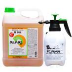 【お買い得!すぐ使える噴霧器セット】サンフーロン液剤 10L+発泡噴霧器セット グリホサート【送料無料】