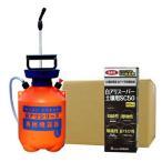 シロアリ駆除 白アリスーパー土壌用SC50 400ml×3本+4L専用噴霧器セット 白あり予防 土壌処理剤