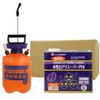 シロアリ駆除 水性白アリスーパーPHI 希釈済み 2L×3缶 オレンジ+4L専用噴霧器セット シロアリ予防 駆除 木材防腐効果