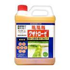 ラウンドアップ同成分グリホサート41% クサトローゼ[農薬]5リットル 非農耕地用除草剤