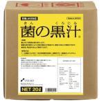 菌の黒汁  2L 【ヤサキ・有機JAS対応・菌体資材・土壌改良・成育促進】