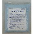 ネズミ駆除剤 クマラットS 1kg 畜鶏舎用殺そ剤