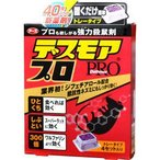抵抗性ネズミ駆除用殺鼠剤 デスモアプロ(トレータイプ15g×4入)スーパーラット対策に!