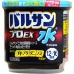 水ではじめるバルサン プロEX 12-16畳用 [25g] [第2類医薬品]