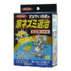 ネズミ退治 ネオラッテクイックリー(2G×15包 / 箱) 速効性殺鼠剤