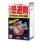 ネズミ忌避剤 ねずみがいやがる袋