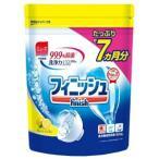 フィニッシュ パワー&ピュア パウダー 大型レモン 900g アース製薬 世界NO.1推奨ブランド! 食器洗い乾燥機用洗剤
