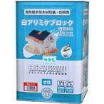 シロアリ駆除剤 白アリミケブロック希釈済み 14L オレンジ 白蟻駆除用木部処理用乳剤 自分でシロアリ対策