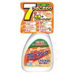スーパーオレンジ フローリング(すべりにくいタイプ) 400ml UYEKI(ウエキ)[フローリング用洗剤]