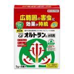 家庭園芸用GFオルトラン水和剤 [5g×8袋] 住友化学園芸 [殺虫剤]