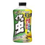 不快害虫粉剤 1.1kg 住友化学園芸 [不快害虫殺虫剤]