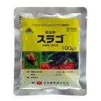 ナメクジの被害のある野菜・花・果樹・草木に使用できる!